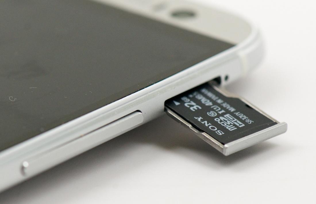 Sprawdź, czy masz slot na kartę pamięci
