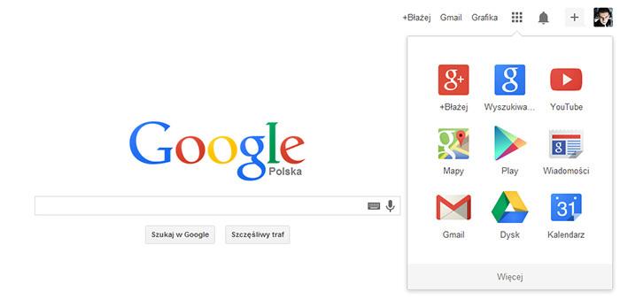 Как сделать гугл хром главным поисковиком - УО РМД